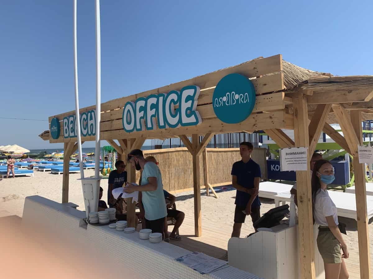beach office в Коблево