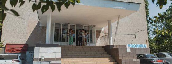 Корпус базы отдыха Росинка в Коблево фото
